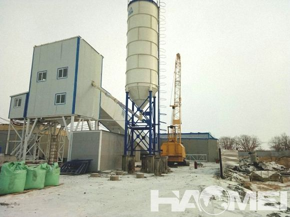 wet mix batching plant for sale